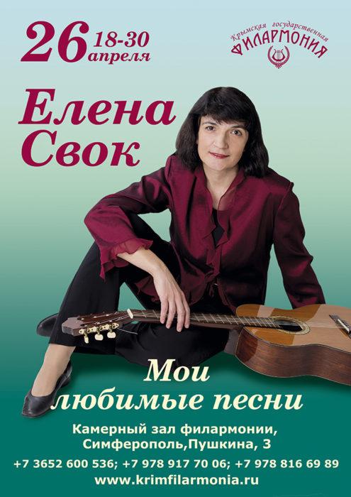Елена Бирюкова  Официальный сайт актрисы  Главная страница